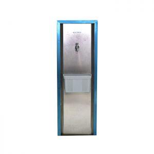 Water Dispanser